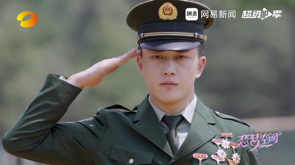 恋梦空间2:杨明鑫职业——前武警特战队员!
