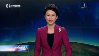 [海南新闻联播]2018年海南宣传思想文化工作综述:围绕中心 服务大局 为自贸区建设提供强